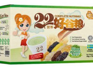Bột ngũ cốc dinh dưỡng 22 Complete Nutrimix Wheat Grass 250g