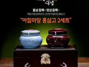 Cao Hong Sam Achimmadang Hu Doi 14