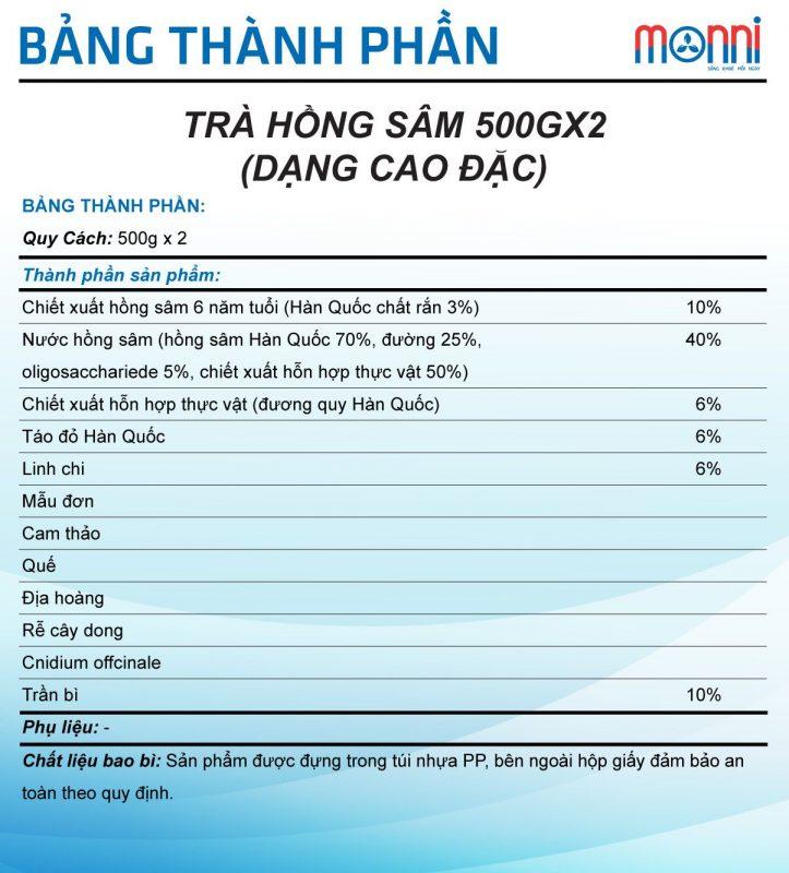 Cao Hong Sam Lo 500gx2