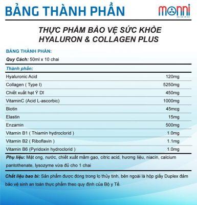 Fine Japan Hyaluron Collagen Plus Drink